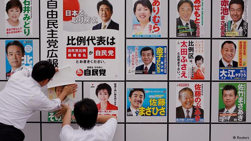 在日本參政有「三バン」(金錢、地方勢力跟知名度),具備這三點選舉將不是難事。 圖...
