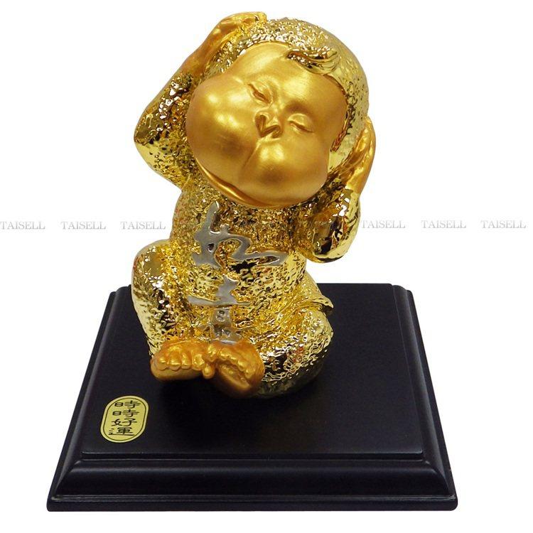 開運臻寶猴如意,售價1,200元、特價899元。圖/udn買東西提供