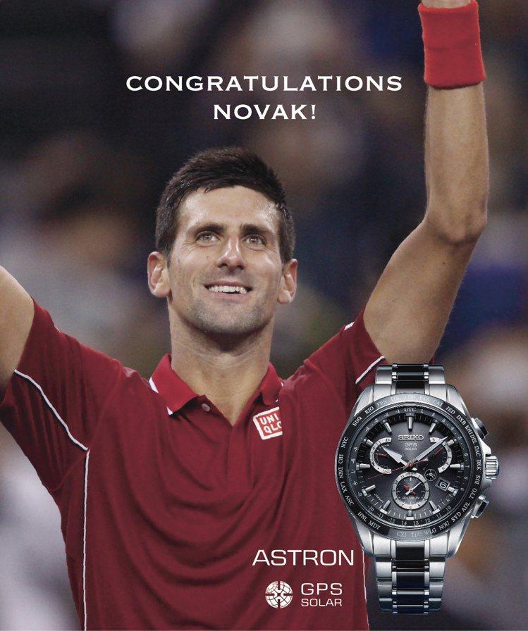 SEIKO代言人約克維奇今年六度奪得澳網公開賽冠軍。圖/精工提供