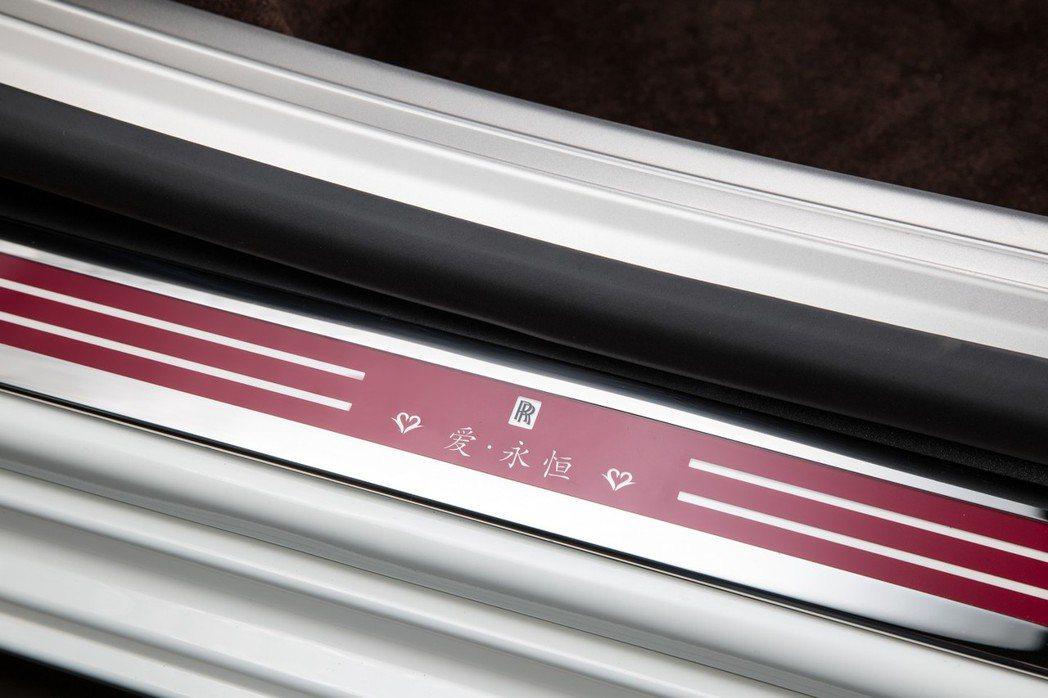 鑲嵌於門踏板上「愛,永恆」字樣,設計風格對足大陸市場土豪們的胃口。 摘自Rolls Royce