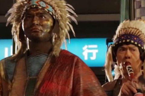 《大尾鱸鰻2》在過年期間開出不錯的票房,不過片中有歧視原住民的情節,讓網友投書稱這樣的賀歲片讓人笑不出來。有網友在「MATA TAIWAN」上投書指出《大尾鱸鰻2》片中「揶揄了達悟族人的樣貌:穿著傳...