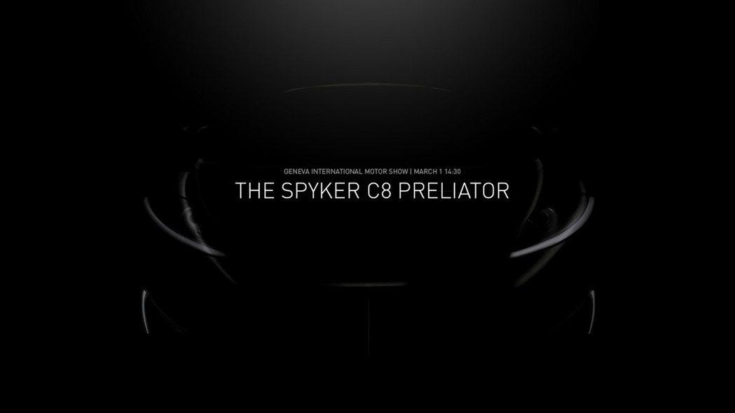 Spyker發布C8 Preliator神秘照,並預告下個月日內瓦車展上首發。 摘自Spyker.com