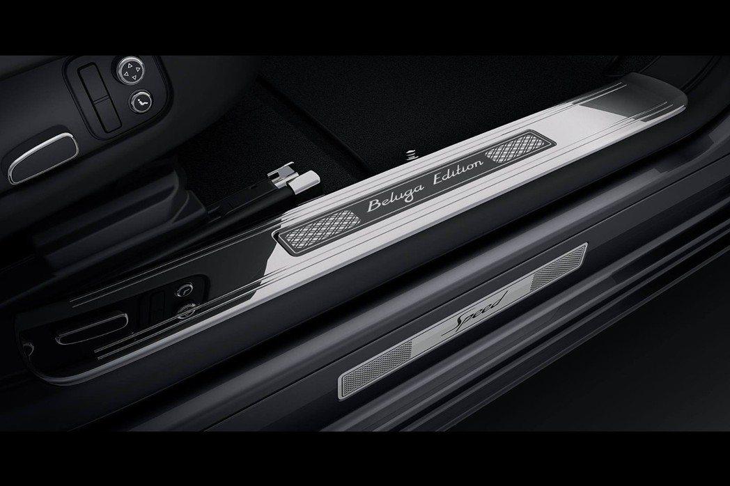 門檻上Beluga Edition字樣的迎賓飾板,營造尊榮禮遇。 摘自Bentley.com