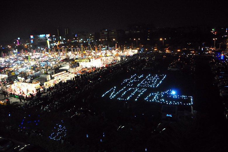 花園夜市,右側排字為「花園 NO1」。 圖/聯合報系資料照片