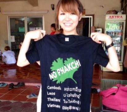 圖片來源/ no-pakuchi.jimdo.com/