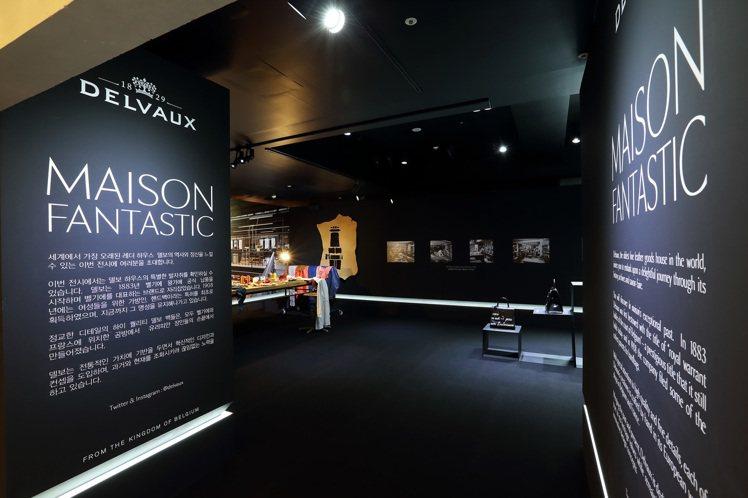 DELVAUX日前於韓國首爾舉辦「奇幻之屋」展覽。圖/DELVAUX提供