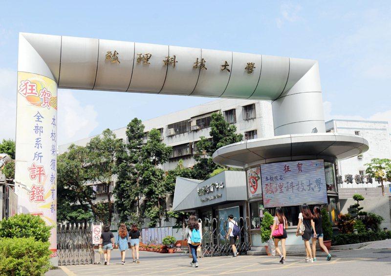 致理科技大學創校51年,去年(104年)改名科大「一次到位」。圖片提供/致理科技...
