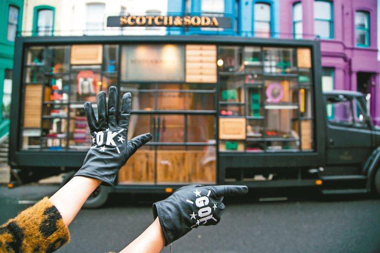 將時尚專車開進生活中,Scotch & Soda的舉措有著荷蘭式的幽默。 圖/S...