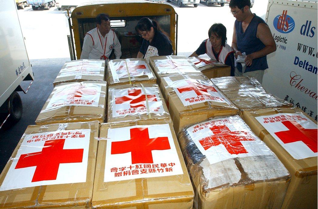 2008年紅十字會四川震災。 圖/聯合報系圖庫