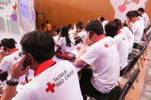 最美風景與熱血慈善背後的紅十字會
