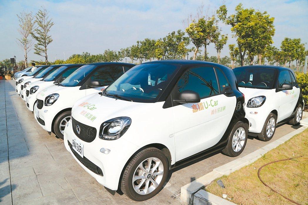 「低碳運具轉運中心」的「u-car」低碳汽車除可開往故宮南院參觀,也可開到附近的...