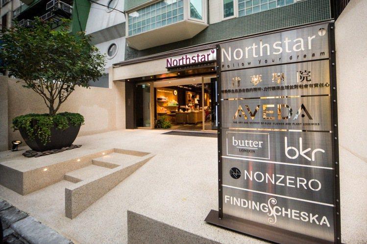 肯夢學院Northstar販售旗下許多美妝、美甲、環保水壺、瓷器等複合品牌。圖/...