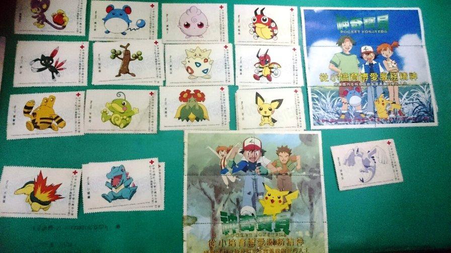 主播楊伊湄(email5566)也回文貼出弟弟收藏的紅十字會紀念票。 圖片來源/...