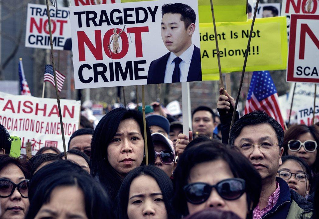 「是悲劇,不是犯罪。」2016年2月20日,美國華裔社群憤然走上街頭,抗議司法不...