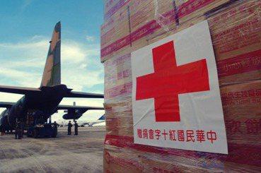 該被法律監督的公益團體,不只紅十字會