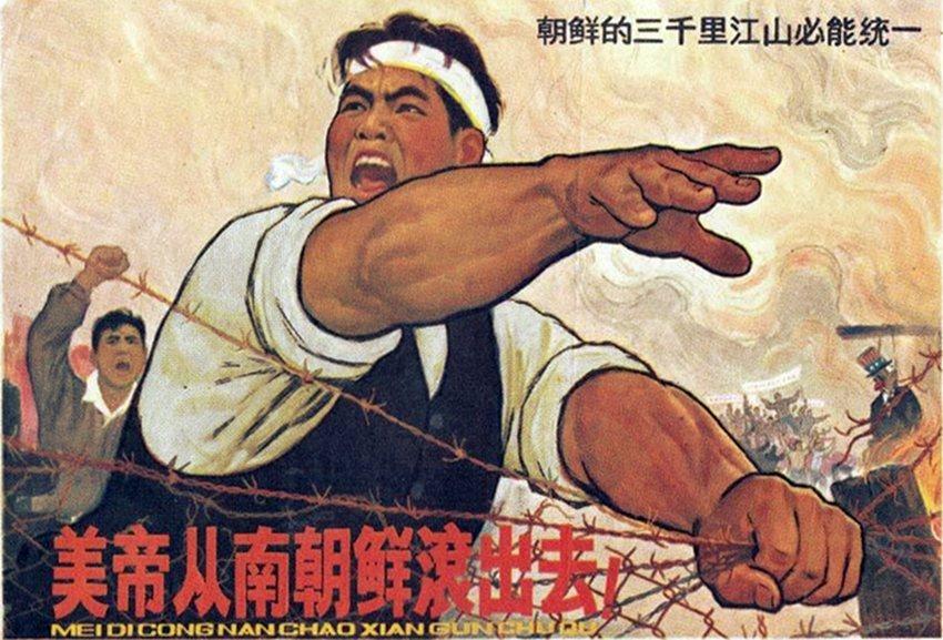 首爾要確定的是「中國的態度」,也就是中國傾向韓半島維持現狀?抑或支持統一?
