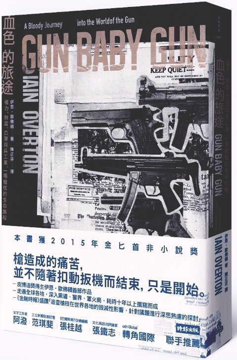 <a href='http://www.books.com.tw/product...