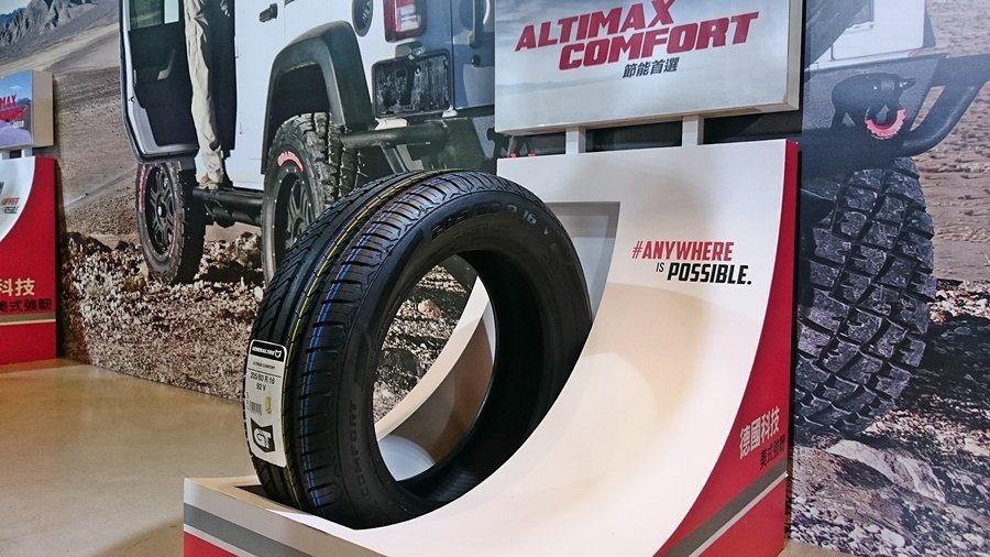 將軍輪胎Altimax Comfort兼具節能與舒適性。