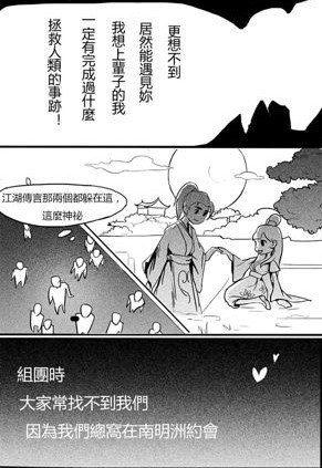圖片來源/熱血江湖