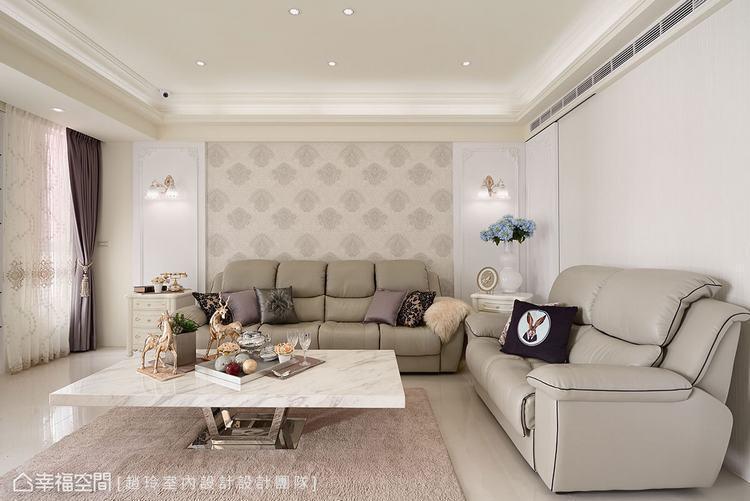 ▲客廳: 天花拉出層次且圍塑出方正格局,沙發背牆利用線板框出對稱造型,呼應柔美視...