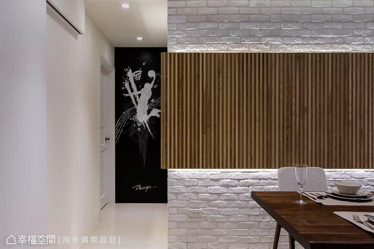 ▲端景牆: 特別找來塗鴉藝術家創作一幅瞬間灌籃的畫面,成為空間裡搶眼的端景藝術牆...