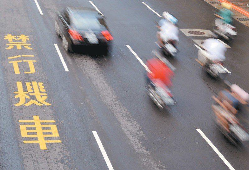 由於試辦情況良好,今年也獲道安會報通過,將全面取消雙向四車道內側禁行機車標線,全...