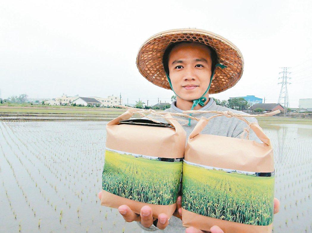 雲林縣青農蔡政峰不顧家人反對,以自然農法栽種出安全稻米,並自創「禹餘糧食農坊」品...