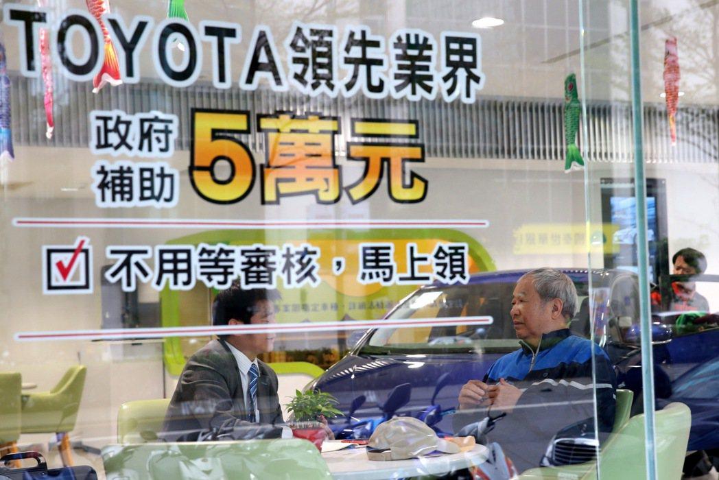 汰舊換新政策確實有促進整體車市及活絡經濟的效用。 記者潘俊宏/攝影