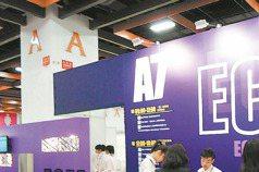 韓有FTA、陸有一帶一路… 台灣的故事呢?