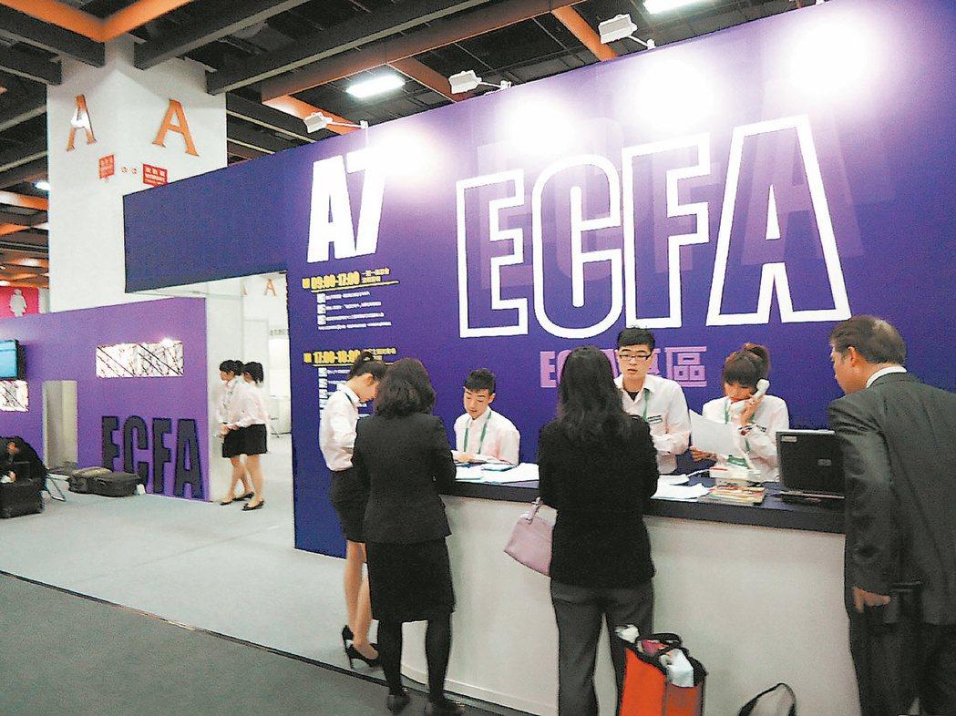 行政院政務委員尹啟銘表示,ECFA「早收清單」已進入第二階段的降稅,馬總統勝選後...
