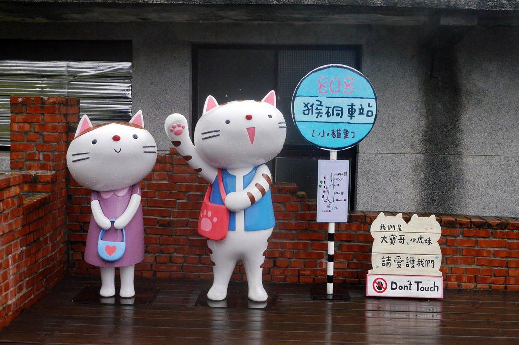 貓咪造型的裝置藝術。 記者陳威任/攝影