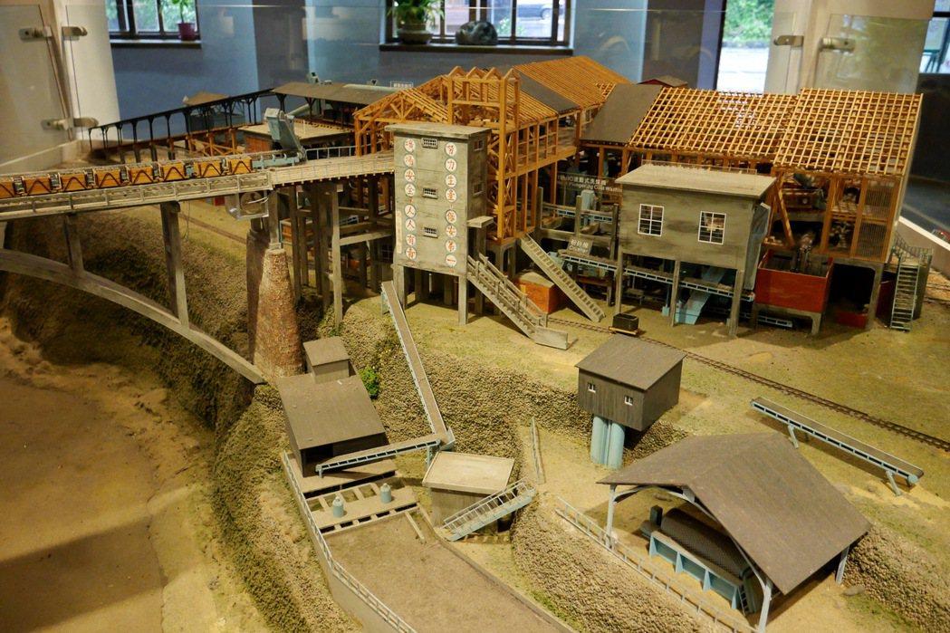 願景館內有著豐富的昔日礦業資訊。 記者陳威任/攝影