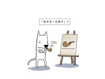 看不懂藝術品時,為什麼不該問作者?