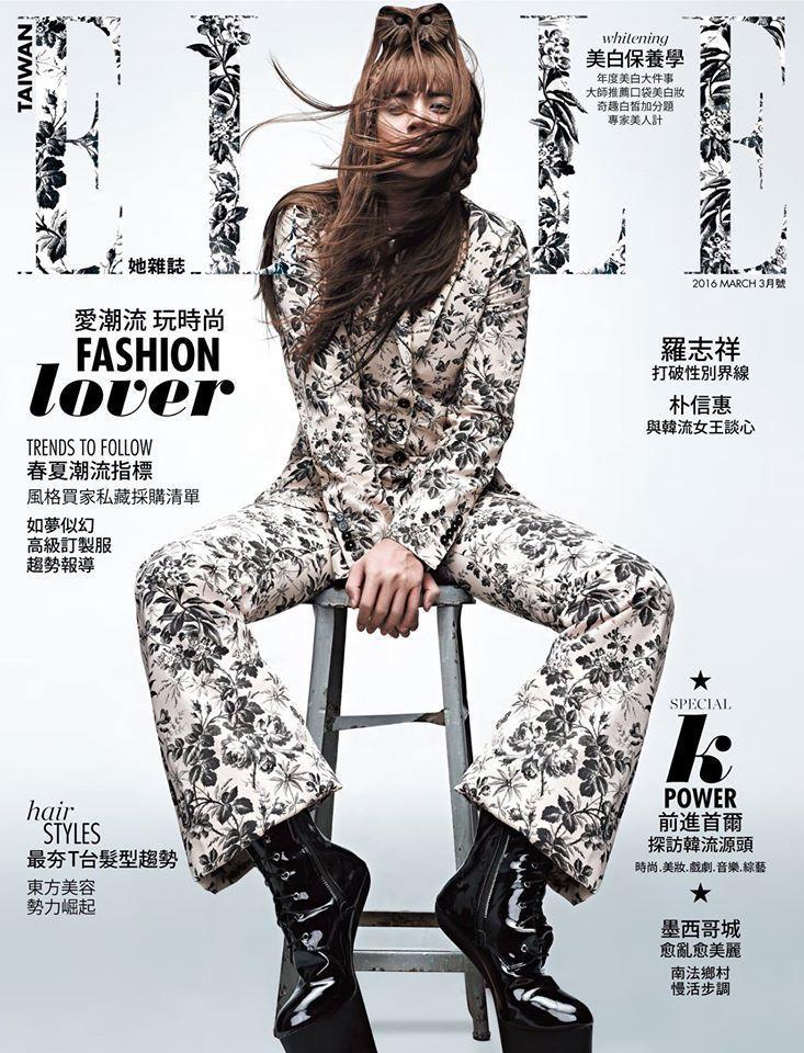 羅志祥穿無跟鞋登上時尚雜誌封面引起話題。圖/擷自ELLE臉書