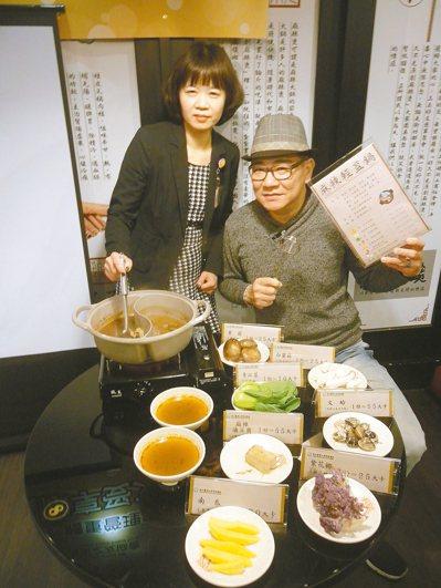 藝人白雲(右)接受減重手術後,開設的餐廳獲得北醫「減重友善餐廳」的認證,他昨天示...
