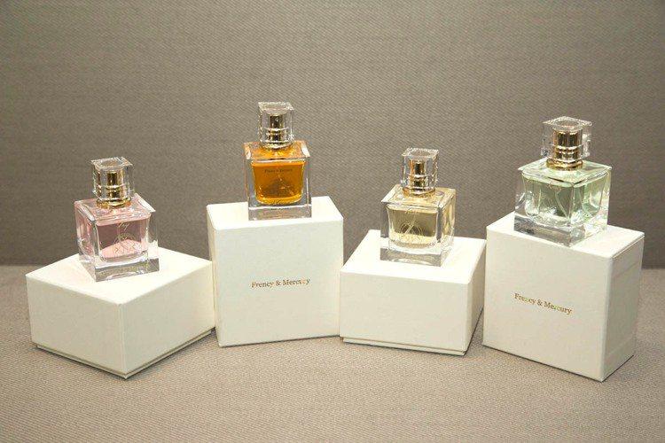 Frency & Mercury 全新款式香水。圖/Artiitra 藝術國際提...