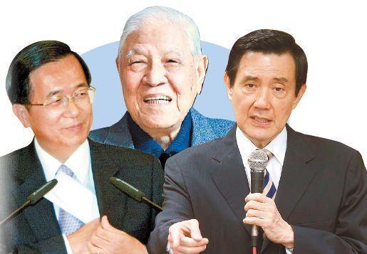 李登輝、陳水扁與馬英九(從左到右) 報系資料圖