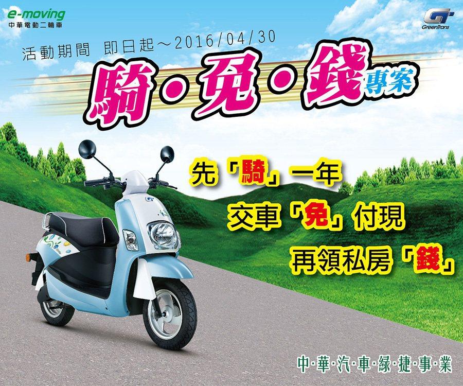 中華汽車提供