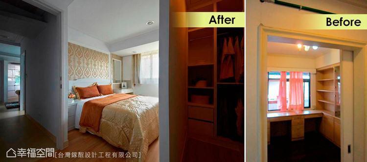 ▲主臥室床尾的畸零空間打造成一間小巧更衣室,開架式的設計讓衣物一目瞭然又好整理。