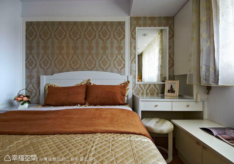 ▲主臥室雖然不算大,但應有的休憩機能樣樣齊全,包括床側精算尺寸的化妝區,窗邊另有...
