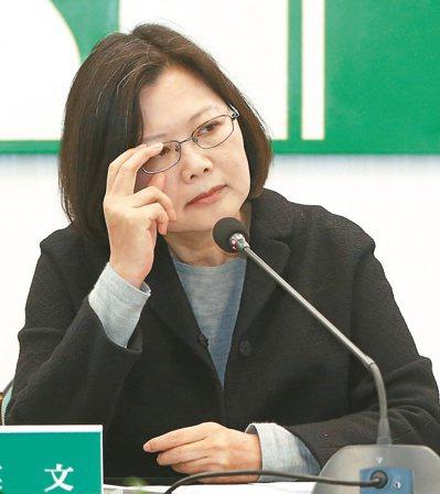 民進黨總統當選人蔡英文 報系資料圖