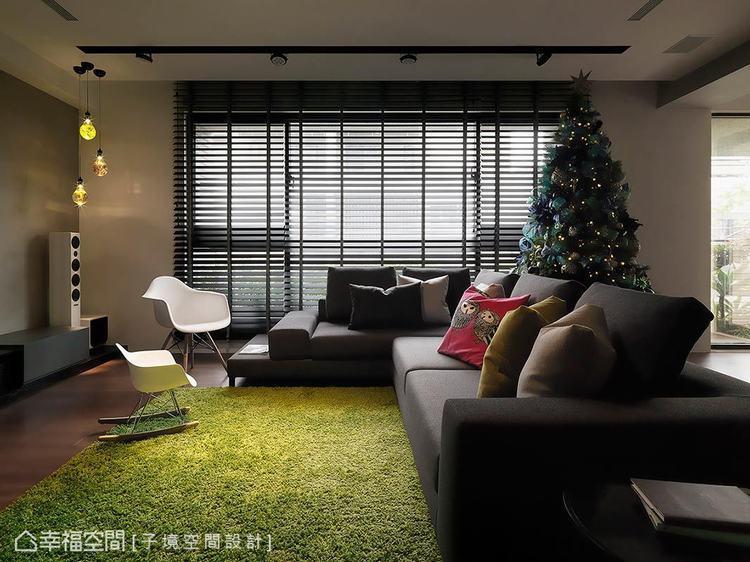 ▲客廳: 運用北歐風的家具注入溫潤感,搭配如茵的綠色地毯,圍塑出自然氣息,平衡工...