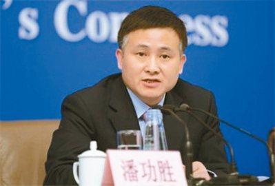 人民銀行副行長潘功勝 網路照片