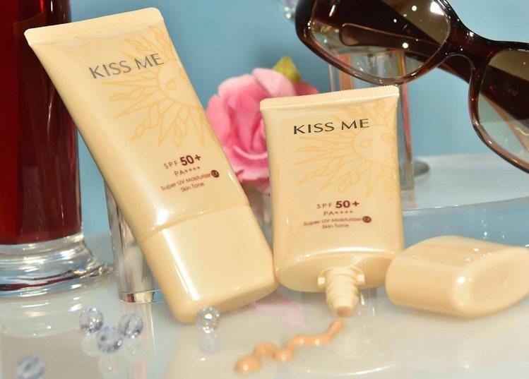 KISS ME奇士美專為忙碌的台灣女性打造「全天候陽光防禦乳─潤色升級版」 ,潤...