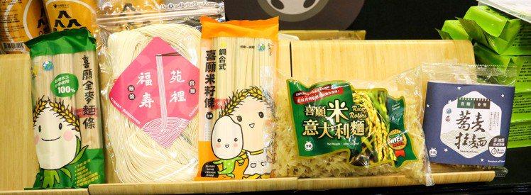 台灣小麥製作的麵食。記者史榮恩/攝影