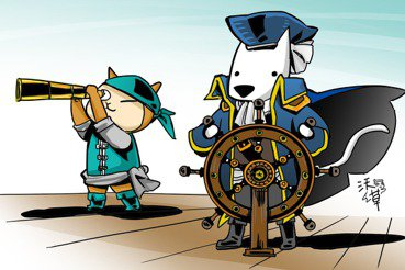 梁靧/老子也按讚的索馬利亞海盜矯治方案