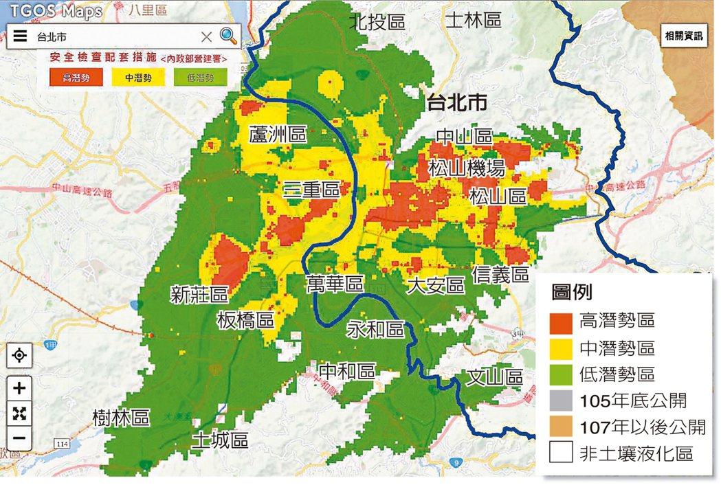 原訂今公布國內八縣市土壤液化潛勢查詢,昨晚因廠商測試,資料提前曝光,圖為台北市、...