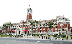 聯合報民調/73%自認為是台灣人 46%要永遠維持現狀