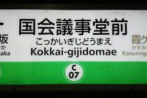 在翻譯中迷失?談台灣與東亞各國的地名譯寫