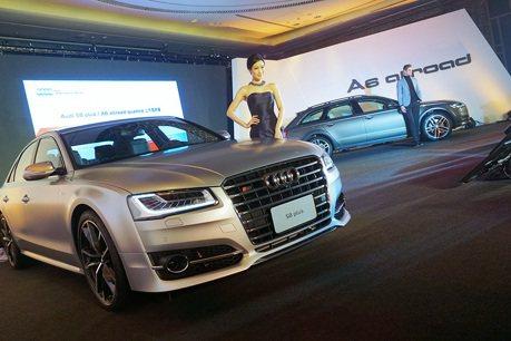 台灣奧迪年度計劃 S8 plus與A6 allroad首先發表